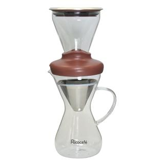 Hot and Cold Coffee Brewer